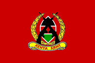 Flag_of_the_Kenyan_Army.png